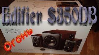 Обзор Edifier S350DB 2.1