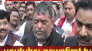Ballia : MLC Chunaw Ke liye Ravishankar Singh Ne namakan Kiya