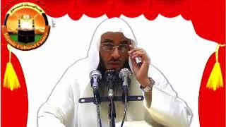 Bangla Tafsir: 003 Surah Al Imran (Part-5, Ayat 64~80) By Motiur Rahman Madani