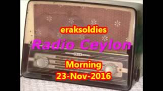 Radio Ceylon 23-11-2016~Wednesday Morning~01 Ek Hi Film Se - Zevraat, 1949, HLBR