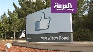 """فيسبوك يستعين بـ""""ساحر"""" لترويض الحكومات"""
