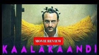 Kaalakaandi Movie Review | Saif Ali Khan | Akshat Verma