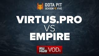 Virtus.pro vs Empire, Dota Pit Season 5, game 3