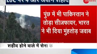 Pakistan attacked through anti-tank guided missile on LoC