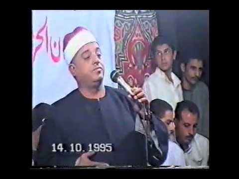 الشيخ طلعت هواش رقم 2 10 014 1995 من مكتبة محمود المداح