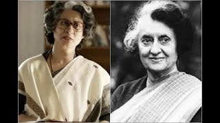 Indu Sarkar: Who Is Playing Sanjay Gandhi, Indira Gandhi And More, Complete Gallery