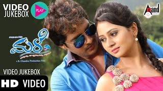 "Male|""Video JukeBox""| Feat.Lovely Star Prem,Amulya | New Kannada Songs"