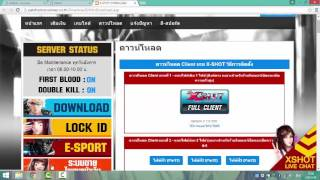 How to download Ak thai/Xshot thai 7/9/2016 របៀប download Ak thai / ថៃ Xshot 7/9/2559ដោយខ្លួនឯង