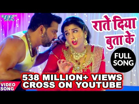 Xxx Mp4 Raate Diya Butake Full Song Pawan Singh Aamrapali Superhit Film SATYA Bhojpuri Hit Songs 3gp Sex