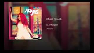 DJ Maryam Kheili Khoob (Official Aaudio)