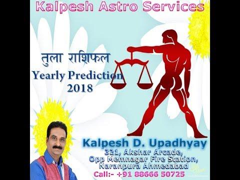 Xxx Mp4 तुला राशिफल Tula Rashi 2018 Libra Yearly Horoscope Predictions Rashifal Bhavishya 3gp Sex