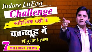 Indore LitFest Challenge | Dr Kumar Vishwas | Manoj Muntashir | Dec 2016