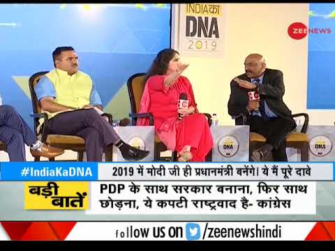 Xxx Mp4 India Ka DNA Conclave BJP Congress At Loggerheads Over Situation In Kashmir 3gp Sex