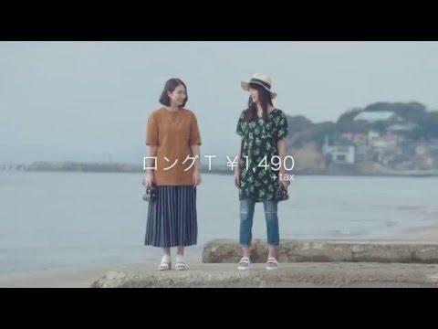 watch 【日本CM】山本美月、高良健吾、波瑠、香椎