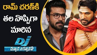 DJ Collections Turned Headache For Ram Charan | Silver Screen