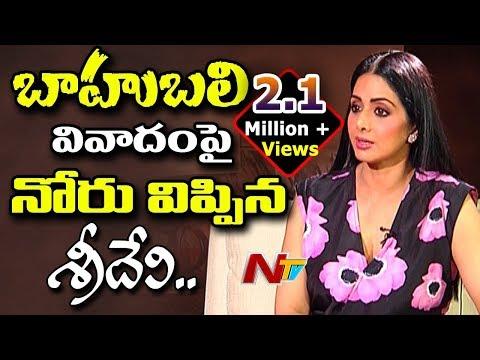 Xxx Mp4 Actress Sridevi About Baahubali Controversy MOM NTV 3gp Sex