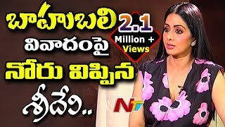 Actress Sridevi About #Baahubali Controversy | MOM | NTV