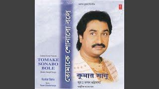 Akash Amay Bollo