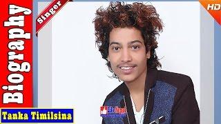 Tanka Timilsina - Nepali Lok Singer Biography Video, Songs