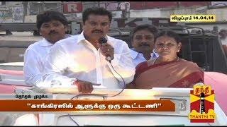 Sarathkumar's Election Campaign Speech At Villupuram