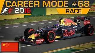 F1 2016 CAREER MODE S3 PART 68: CHINESE GRAND PRIX LIVE