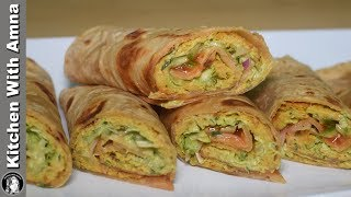 Special Shami Kabab Roll Recipe for Kids Lunch Box by Kitchen With Amna