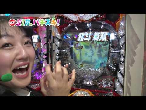 Xxx Mp4 アイドルが北斗無双を実戦! 開店!SIRのパチスキ 83回転目 3gp Sex