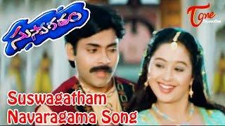 Suswagatham Songs - Suswagatham Navaragama || Pawan Kalyan, Devayani