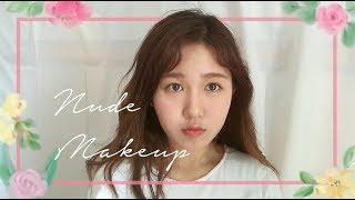 ➵ Moon Makeup ➵/ 韓國女演員級清新祼妝/ Korean Drama Actress Nude Makeup/ 여배우의 누드 메이크업