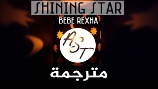 Bebe+Rexha+-+Shining+Star+%7C+Lyrics+Video+%7C+%D9%85%D8%AA%D8%B1%D8%AC%D9%85%D8%A9
