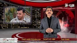 ناگفته های در مورد شهادت دلیر مرد تاریخ کشور شهید جنرال رازق