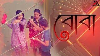 Bangla Prank Video 2017 | বোবা প্রাঙ্ক | New Funny Video | Adda Khana Productions