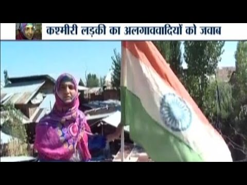 Xxx Mp4 Watch 17 Year Old Kashmiri Girl Waves National Flag Says I Am An Indian 3gp Sex