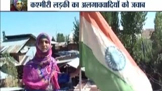 Watch: 17-year-old Kashmiri Girl Waves National Flag, Says 'I Am an Indian'