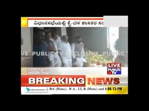 Xxx Mp4 BS Yeddyurappa Takes The Exit Route Like Vajpayee 3gp Sex