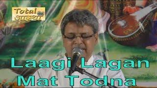 Laagi Lagan Mat Todna  Shri Radhe Krishna  Govind Bhargav Ji  HD  Full Song
