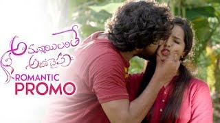 Ammailu Anthe Ado Type Movie Romantic Promos | Gopi Varma | Malavika Menon | TFPC