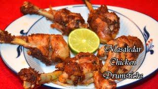 Masaledar Chicken Drumsticks Recipe