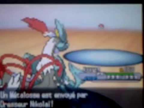 Comment avoir une deuxième Master Ball dans Pokemon