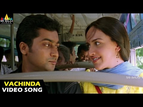 Yuva Songs   Vachinda Megham Video Song   Suriya, Isha Deol   Sri Balaji Video