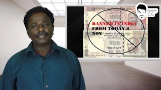 500, 1000 Rupee Note Banned Review by Tamil Talkies | Summa've C.G |