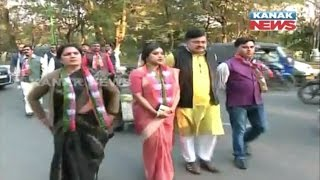 Mayor Sex Tape: BJP Questions Over Silence of Chief Minister