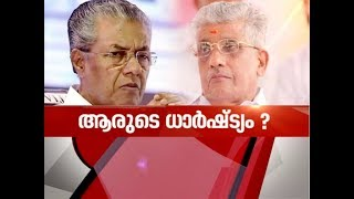 NSS stand in Sabarimala Issue and Women Wall | News Hour 17 DEC 2018