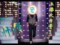 "Download Video Download 非诚勿扰 Part4 佟大为遇上""佟小为"",傻傻不分清楚! ""哥,你一定得帮我牵手,不然你面子上也过不去!"" 140921 HD 3GP MP4 FLV"