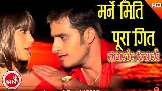 New Nepali Superhit Lok Dohori Music Track | Marne Miti - Bishnu Majhi & Mohan Khadka