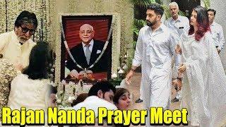 Bollywood Celebs Pay Their Last Respect for Rajan Nanda | Amitabh Bachchan, Aishwarya, Abhishek