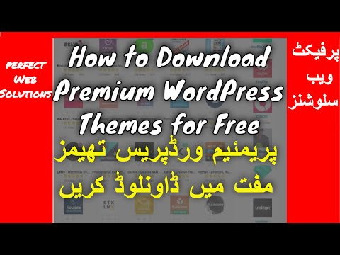 Learn How to Download Any Premium WordPress Theme for Free using Search Method in ( Urdu / Hindi )