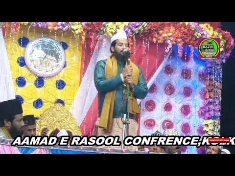 Xxx Mp4 Zainul Abedin Jashne Aamad E Rasool Conference 10 February 2019 Kolkatta New Market 3gp Sex