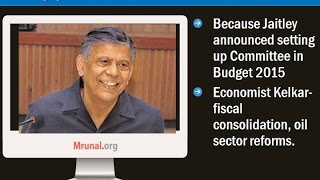 BES165/P6: Kelkar Report- PPP Revisit, Revitalize, Finance & Investment Models