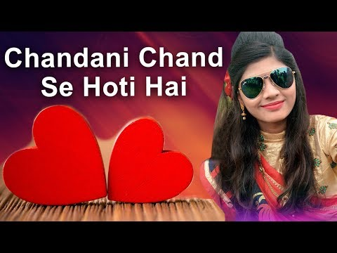 Xxx Mp4 Chandani Chand Se Hoti Hai Love Varsha Vanzara Mohabbatein Gujarati Romantic Audio Song 2017 3gp Sex